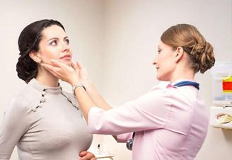 Отделение онкохирургии головы и шеи