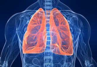 Онкохирургическое отделение органов грудной полости